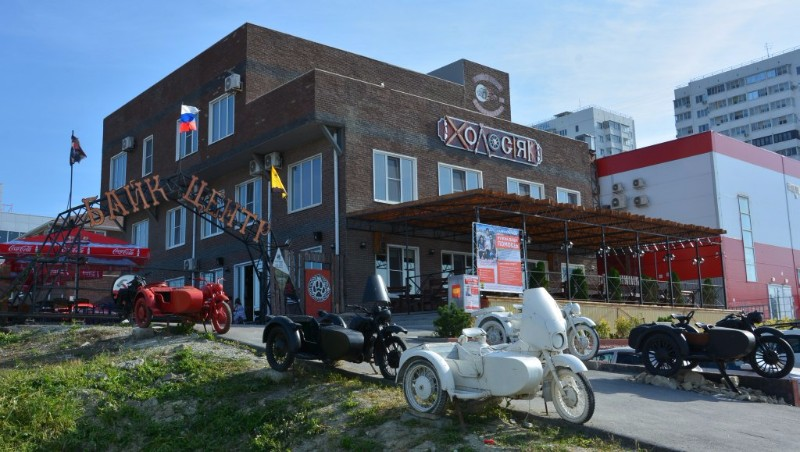 Novorossiysk – Holostyak Bar & Bike-Center